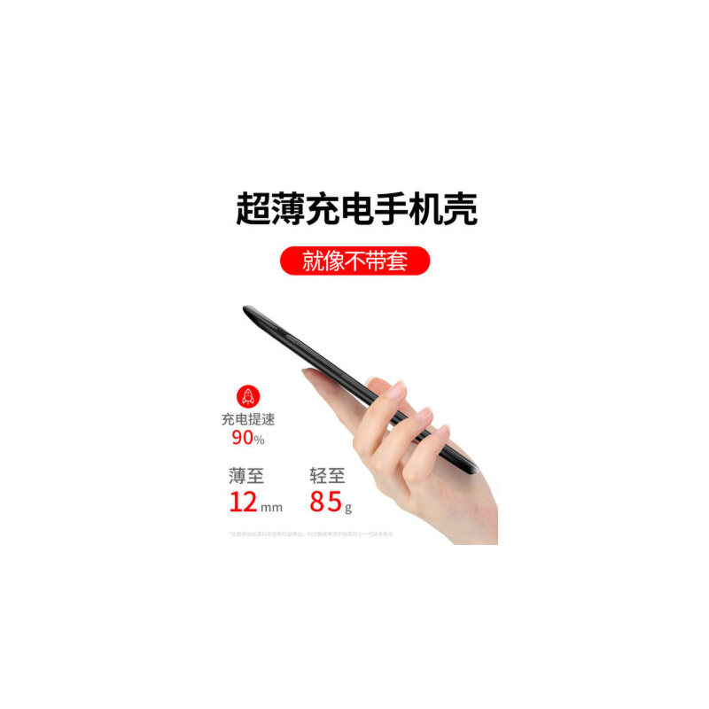 苹果背夹充电宝iphone6背夹式7电池8plus专用超薄便携小巧6s大容量背甲iPhoneX一体式正品无线冲充电器手机壳 轻薄,便携,6倍续航 大容量无下巴