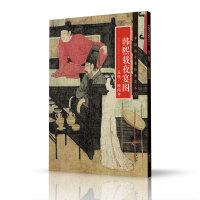中国画手卷临摹范本:九 韩熙载夜宴图 五代 顾闳中