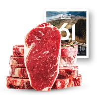 整切西冷牛排500g*1袋(100g*5片)