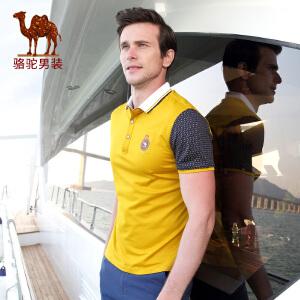 骆驼男装 夏季新款微弹翻领绣标撞色棉质休闲短袖T恤衫 男士