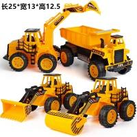 儿童惯性超大号工程车套装男孩推土机挖土机铲车挖掘机玩具车模型 大号4件惯性(送耙+铲+小坦克)