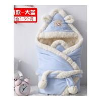 新生儿宝宝抱被婴儿包被秋冬季加厚款保暖用品初生儿襁褓外出抱毯ZQ90