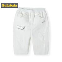 巴拉巴拉男童裤子儿童短裤中大童新款夏装破洞牛仔裤男休闲潮