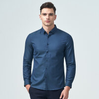 七匹狼长袖衬衫春季青年男士时尚商务休闲纯棉衬衣潮流