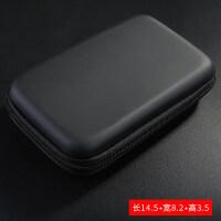 收纳包 2.5英寸移动硬盘包保护套希捷保护盒鼠标充电宝整理包东芝wd西部数据收纳套多功能三星耳机