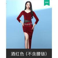 肚皮舞练功服装女东方舞蹈性感表演出服新款连衣裙遮肚子网红同款时尚户外新品套装