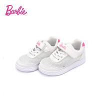 芭比barbie童鞋中小童鞋子特卖童鞋休闲鞋(5-10岁可选)A31890