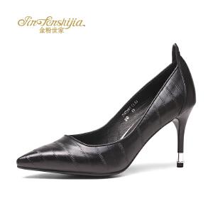 红蜻蜓旗下品牌金粉世家女鞋秋冬休闲鞋鞋子女高跟鞋JFB7008