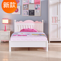 粉色儿童床女孩公主床环保简约小孩床单人床卧室家具 云朵 单床*1(乳白色+粉色边) 1350mm*2000mm 其他结