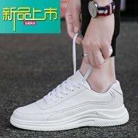 新品上市小白鞋男厚底真皮透气拼接个性板鞋男韩版百搭休闲鞋男士白鞋