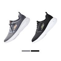 Skehers斯凯奇男鞋新款网面时尚跑步跑鞋懒人休闲运动鞋