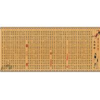 拼图1000带框世界名画装饰国画清明上河图拼图三字经