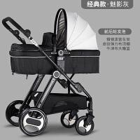 20190427093343547高景观婴儿推车可坐可躺轻便折叠双向四轮避震新生儿童宝宝手推车YW175