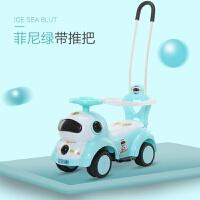 宝宝车子儿童扭扭车玩具车可坐人男孩溜溜车1-3岁护栏小孩滑滑车