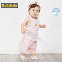【7折价:48.93】巴拉巴拉婴儿裤子宝宝打底裤新生儿短裤两件装2019新款纯棉男女童