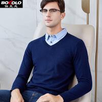 2件9折 3件8折 伯克龙 100%针织羊毛衫假两件长袖衬衫男士 冬季保暖背心款商务休闲时尚毛衣 ZB9263
