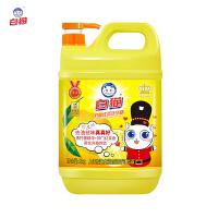 白猫 柠檬红茶洗洁精 4斤 瓶装 解油腻 去腥味