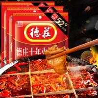 德庄十年火锅底料1200克(400g*3袋)牛油麻辣火锅调料