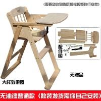 儿童餐椅实木可折叠椅子酒店餐厅饭店专用bb��木质多功能宝宝椅