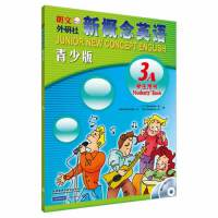 新概念英语青少版3A 学生用书(含MP3光盘和动画DVD)(点读版)[Junior New Concept Englis