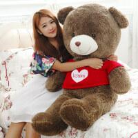 泰迪熊公仔毛绒玩具熊玩偶布娃娃1.6米抱抱熊情人节礼物送女友 红色爱心毛衣 【直角量】2米【全长1.8M】(送玫瑰花+