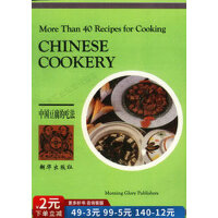 中��豆腐的吃法:More than 40 recipes for cooking beancurd