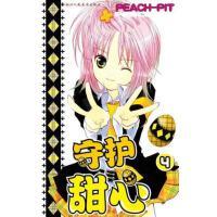守护甜心 4 正版 (日)PEACH-PIT 9787534035241