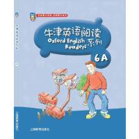 牛津英语阅读系列 六年级第一学期