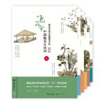 中国绝美古诗词第三辑-车旅马人乡舟(当当6本套装)