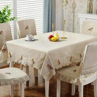 田园清新椅套桌布套装田园餐桌布台布布艺刺绣茶几布棉麻椅子垫简约现代定制