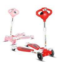 儿童滑板车儿童2-3-6岁8四轮初学者剪刀双脚分开滑板蛙式宝宝溜溜车MYYW11
