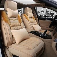 2017新款誉满天下豪华羽绒冬季汽车坐垫3D全包围通用汽车座垫坐垫车垫