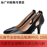 新款单鞋女细跟高跟鞋尖头中跟舒适职业鞋礼仪空姐鞋浅口女鞋