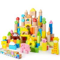 木头积木玩具1-2岁宝宝可啃咬男女孩3-6儿童拼装早教玩具桶装