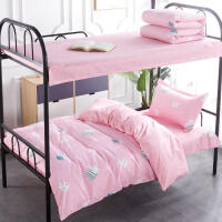 大学生宿舍单人床棉三件套床单被套上下铺1.2米床上用品