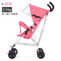 小孩推车婴儿推车轻便折叠简易超轻小婴儿车便携式迷你宝宝伞车手推车