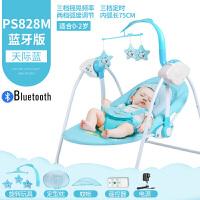 婴儿电动摇摇椅可坐可躺自动瑶瑶床抖音懒人哄孩子睡觉带娃神器YW76