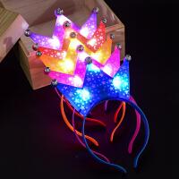 新款成人发光头饰皇冠头箍发夹跨年头饰发箍装扮用品发夹夜市儿童创意小礼品抖音玩具 粉色