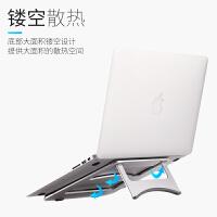 笔记本支架桌面增高底座颈椎办公室升降苹果Mac手提电脑散热器便携托架子折叠简约立式床上懒人支撑架