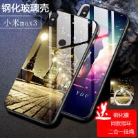 小米max3手机壳 小米max3保护套 小米max3钢化玻璃软套外壳防摔镜面个性卡通时尚创意网红新潮男女彩绘保护壳