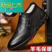 新品上市冬季真皮运动休闲棉鞋男加厚羊毛棉皮鞋韩版套脚加绒保暖高帮男鞋