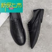 新品上市秋季韩版商务休闲小皮鞋男英伦风百搭青年正装复古潮鞋男鞋子