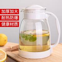 冷水壶玻璃耐热高温防爆水瓶家用大容量凉白开水杯茶壶套装凉水壶