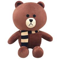 布朗熊公仔可妮兔娃娃抱抱熊大号毛绒玩具1.6米睡觉生日礼物女生 【蓝色围巾】