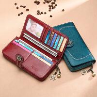 新款女长款钱包女士仿真皮拉链钱夹皮夹多功能大容量女式手拿包