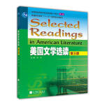 美国文学选读(第3版普通高等教育十一五规划教材) 9787040323368 陶洁 高等教育出版社