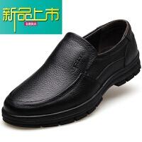 新品上市中老年男鞋爸爸鞋春秋新款男士真皮软底透气休闲套脚防滑牛皮鞋子