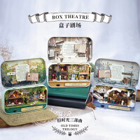 幸福街角DIY小屋盒子剧场手工制作小房子拼装模型田园手记玩具生日礼物女生冬日漫游