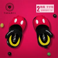 泰兰尼斯机能叫叫凉鞋女秋季宝宝室内鞋包头防滑男婴儿学步鞋1-3岁