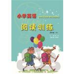 小学英语阅读训练(四年级 下)